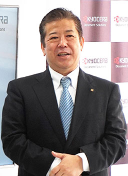 Sho Taniguchi, Kyocera Document Solutions, Codesa